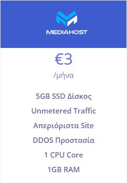 mediahost hosting
