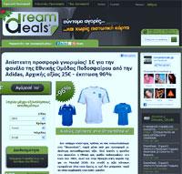 Dream Deals