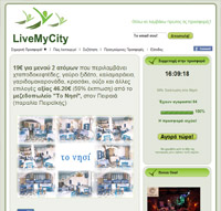 LiveMyCity