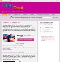 Offer Deal