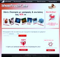 shopfreedeals